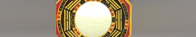 Feng shui in zrcala
